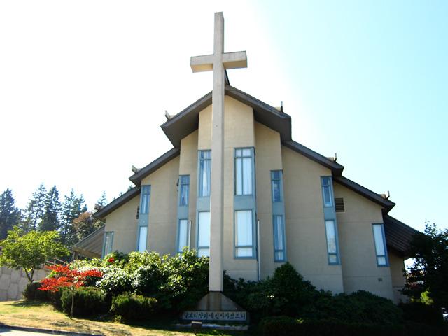 Egy koreai presbiteriánus templom