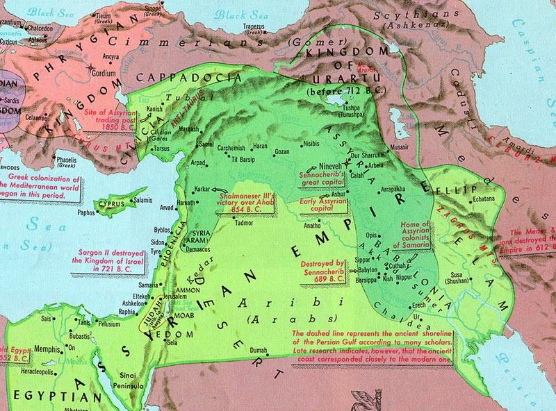 Az Újasszír Birodalom