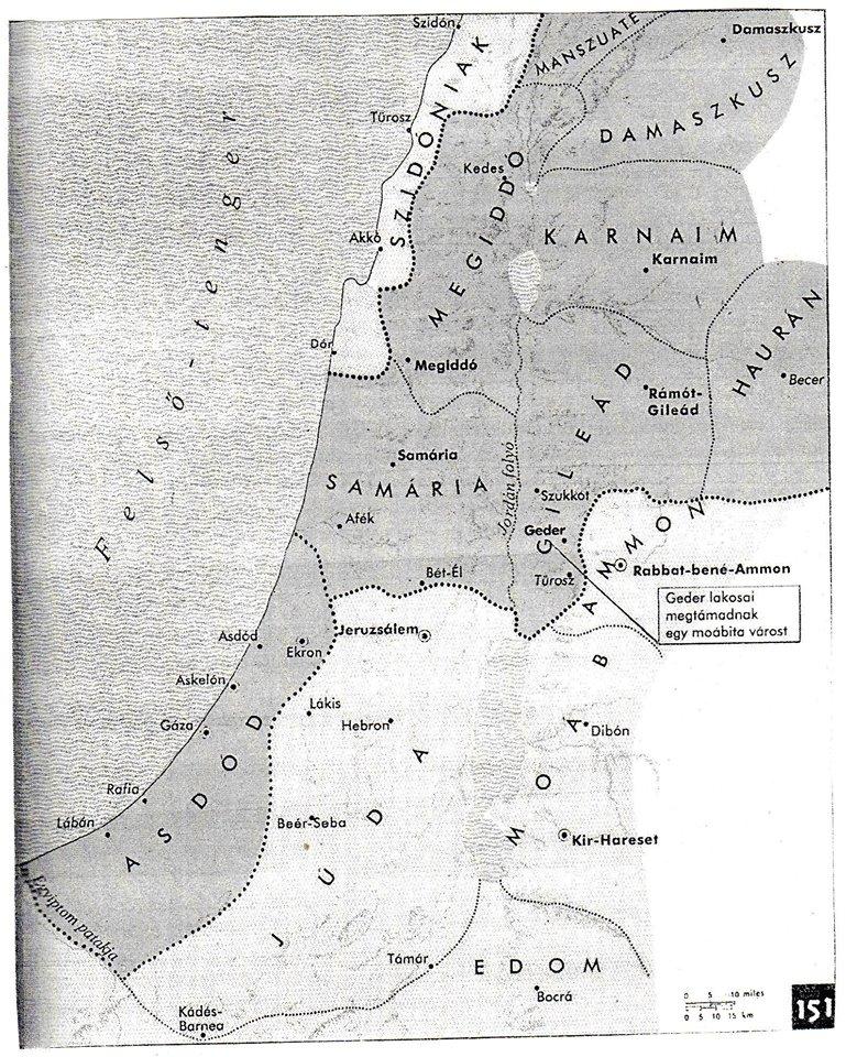 Asszíria körzetei i. e. 733–716  (Forrás: Aharoni–Avi-Yonah, 2004. 115. 151. térkép)